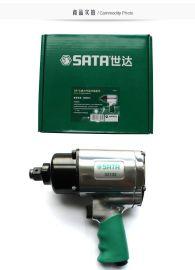 西安世达工具代理3/4气动冲击扳手 02142