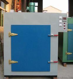 高温烘箱(GX)高温烤箱 电和燃气