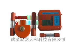 DJXS-05钢筋锈蚀仪(现场检测)