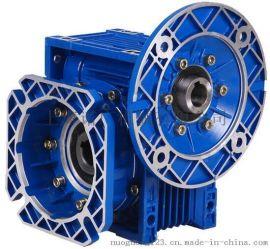 用户可自主选择RV110-5.5KW蜗轮蜗杆速机装置可自锁
