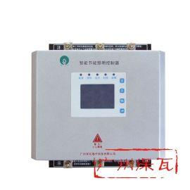 AIX-2C-60智能节能照明控制器