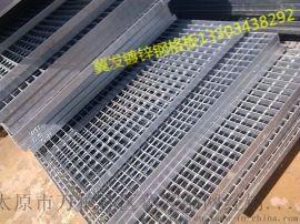 供应太原热镀锌钢格板厂家冀发定做踏步板沟盖板钢格栅板 价格低