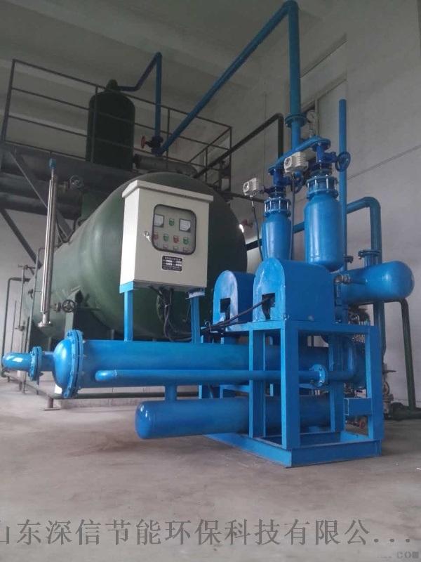 适用于各类真空除氧器等的SXCQ-GX-S-4 系列高效真空抽气系统