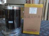 江西汗蒸房材料批發市場_韓國電熱膜批發廠家