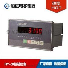 定量称重控制仪表 称重显示仪表供应商常州厂家 现货供应