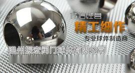 水處理設備: 工業閥門的試壓方法 溫州振宏閥門球體