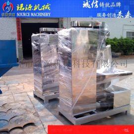 东莞诺源  11kw塑料立式脱水机 优质不锈钢破碎料甩干机
