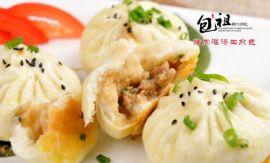 中式快餐,特色的包子