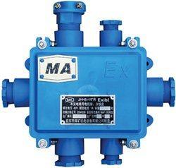 矿用本安电路用电缆接线盒防爆接线盒 煤矿通信设备