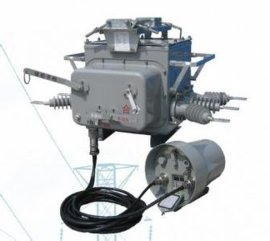 雲控戶外高壓真空斷路器 (ZW20-12/630-20)價格直銷