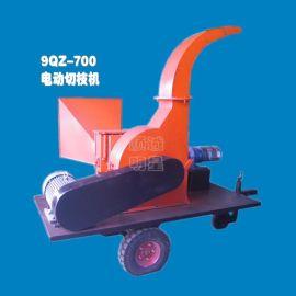 北京厂家直销木头切枝机/树枝粉碎机 (9QZ-700)
