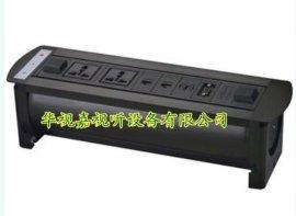 电动桌面翻转插座(HSJ-D009)