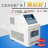 上海覆膜機模溫機廠家 油迴圈溫度控制機廠家供貨