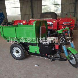 厂家定做自卸三轮车 建筑工地用电动翻斗车 小型座驾式灰斗车**