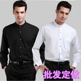 厂家供应韩版男式黑色白色立领衬衫结婚婚宴派对婚庆活动长袖衬衣