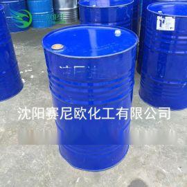 46#液压油|沈阳液压油厂家