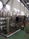 全自动纯净水生产线 /反渗透机组/ 瓶装水生产线设备全套