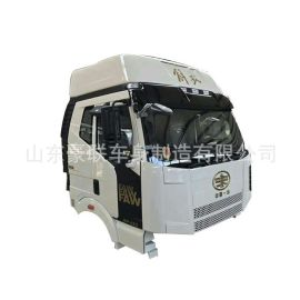 解放系列驾驶室 J6P驾驶室壳子 解放驾驶室总成 图片 价格 厂家
