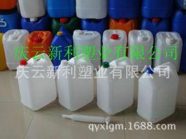 10公斤塑料桶,10L化工桶,10KG香精塑料桶,10升尿素液塑料桶直销