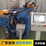 50CNC弯管机高速数控全自动液压弯管机