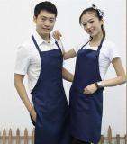 饭店咖啡厅围裙广告围裙料理餐厅围裙韩版时尚工作围裙定制logo