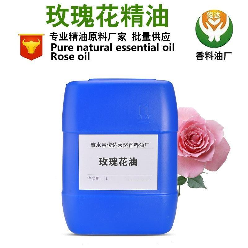 天然植物玫瑰精油 玫瑰精油原料 玫瑰精油單方 甘肅玫瑰精油