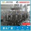 含气饮料灌装机 大桶水灌装机 5加仑桶装水生产线 大桶水灌装机