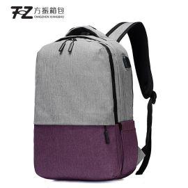 商務禮品背包廣告促銷雙肩包電腦包定制可定制logo方振箱包定制