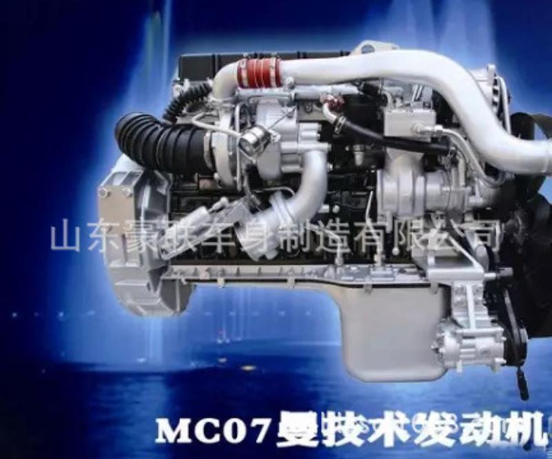 VG2600130037豪沃发动机垫圈  厂家直销价格图片
