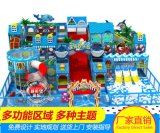 2020年海洋系列淘氣堡設備 母嬰店早教遊樂場 組合蹦牀兒童遊樂園