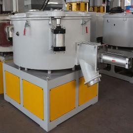 【厂家直销 专业定制】混料机   塑料专用  XB-SRL200/500