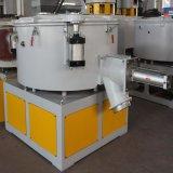 【廠家直銷 專業定製】混料機   塑料專用  XB-SRL200/500