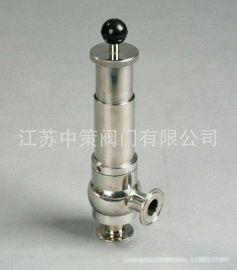 304不锈钢卫生级自动安全排泄阀 弹簧式可调压力安全阀 溢流阀