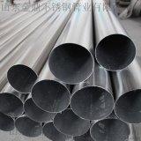 <金鼎>供應不鏽鋼焊管 不鏽鋼焊接管 不鏽鋼工業焊管