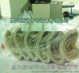 橡皮筋Pu输送带 白色环形皮带