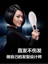 直发神器|烫发梳子|美发梳子|负离子护发 |直发梳厂家直销