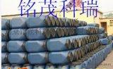 北京混凝土養護劑廠家價格