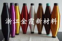 金霞涤纶有色异型单丝