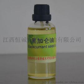 黑加仑油,琉璃苣油,    压榨油