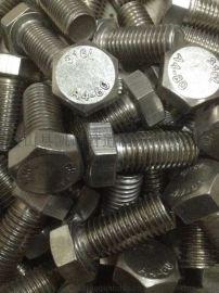 厂家直供A4-80不锈钢德标DIN933螺栓Bolt DIN934螺母Nuts镀锌螺钉