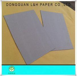 650克双灰纸/灰板纸批发工厂