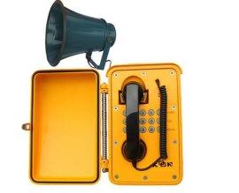 扩音电话机,矿井调度扩音指令电话,工业抗噪电话机