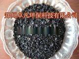 果壳活性炭用途 太原果壳活性炭生产厂家