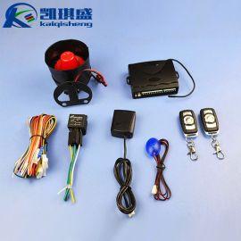 汽车通用型12V单向振动汽车防盗器一键启动系统报 器