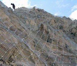 四川边坡防护网厂家成都主动防护网厂