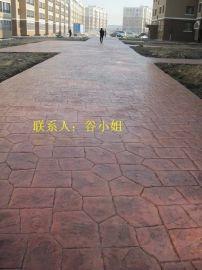 桓石压模艺术地坪河北省混凝土压模路面雄安市压模混凝土低价促销中