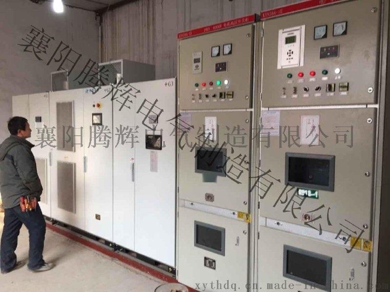 高压变频器的结构 原理 性能变频器生产厂家介绍