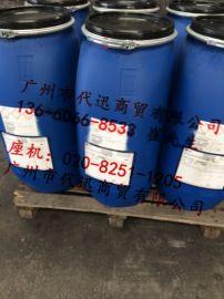 DSM帝斯曼NeoCryl A-2082水性丙烯酸乳液