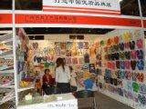 2018第15届上海鞋类展