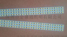 柜台LED灯条,24V硬灯条